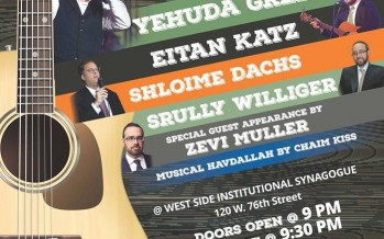 Reb Shlomo Carlebach Yahrzeit Concert With YEHUDA GREEN, EITAN KATZ, SHLOIME DACHS & SRULLY WILLIGER
