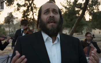 R' Mordechai Gottlieb – Ki Heim Chayeinu [Official Video]