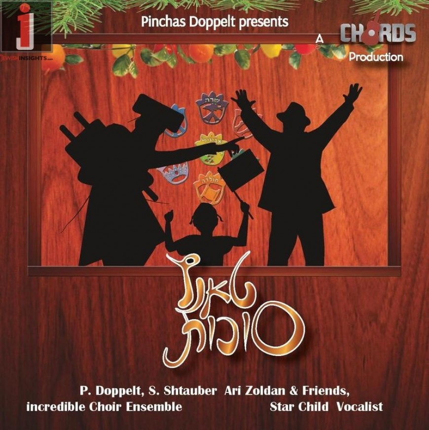 Pinchas Doppelt Presents – Tantz Succos! [Audio Preview]