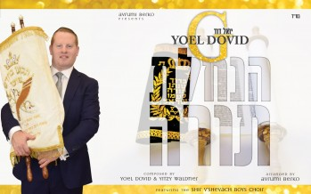 "Yoel Dovid Goldstein Releases The Hit of The Year ""Hinchalto Torah"""