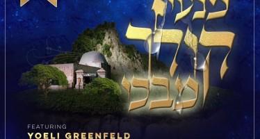 Min'i Koleich Mi'Bechi  – Composed by R' Yaakov Feingold Honoring Rochel Imeinu