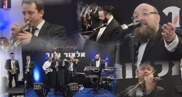"""Avromi Rosenbaum's Sweet Dream """"A Sheinem Chulem"""""""