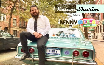 Kulam Sharim – Benny Friedman ft. the cast of Mitzvah Boulevard