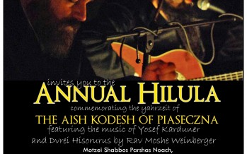 Congregation Aish Kodesh  invites you to the ANNUAL HILULA featuring the music of YOSEF KARDUNER