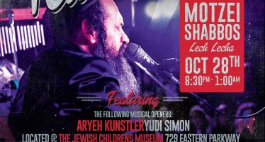 Yosef Karduner In Crown Heights: Presented By Hevria
