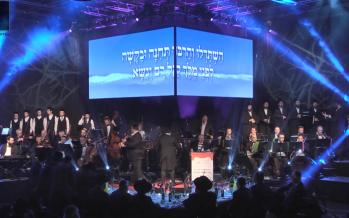 "The Malchus Choir, Yoely Dickman & Avremi Roth ""Seret Vizhnitz Medley"""