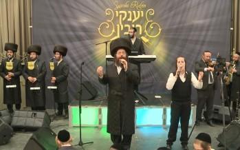 Malchus Choir, Yanky Daskal – Veyehi Noam [Video]