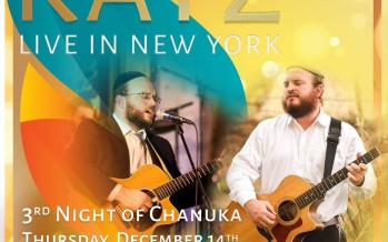 Shlomo & Eitan Katz – Live in New York