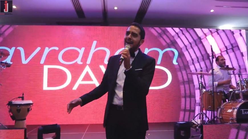 Chaval Al Hazman Live – Avraham DAVID