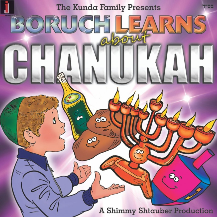 Boruch Is Back! The Kunda Family Presents: Boruch Learns About Chanukah