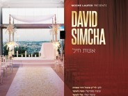 """David Simcha Releases New Single """"Eishes Chayil"""""""
