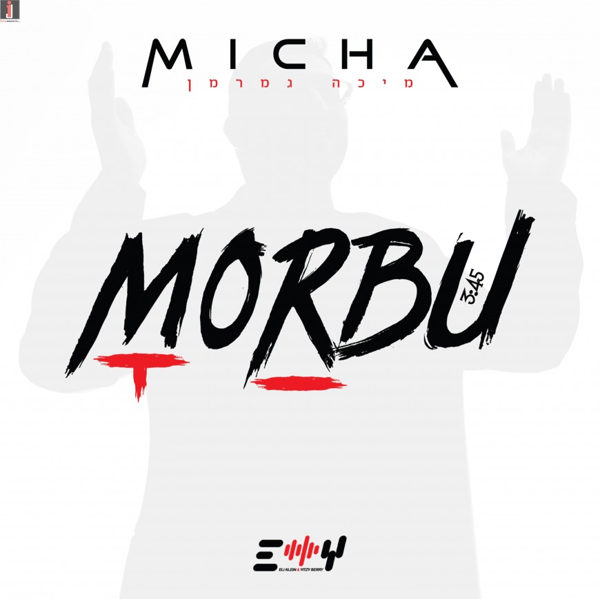 "Micha Gamerman Release His Next Big Hit ""MORABU"""