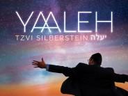 Tzvi Silberstein Releases New Album, YAALEH – Hits Stores Tomorrow!