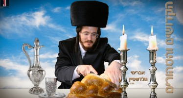 Singer Avremy Goldstein Brings Home The Maalochim 'Hakdoshim Vehatehorim' [Watch]