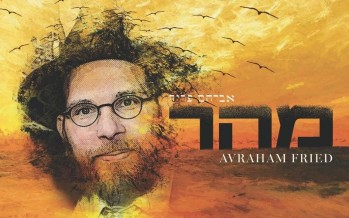 "Avraham Fried – Maher (Composed By Mendel Brikman A""H)"
