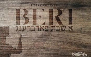 BERI – A Shabbos Farbreng ft. Lev Voices [Album Promo]