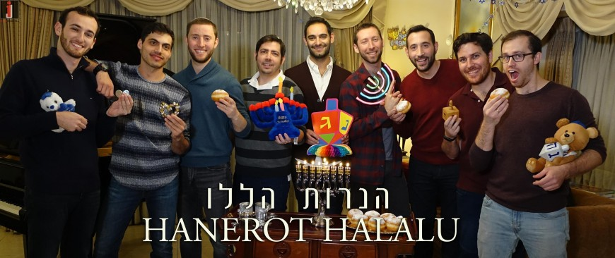 Kippalive – Hanerot Halalu [Official Music Video]
