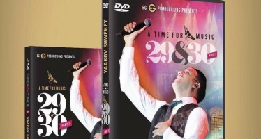 SHWEKEY | HASC Official Trailer | A Time For Music 29 & 30 | PART 1
