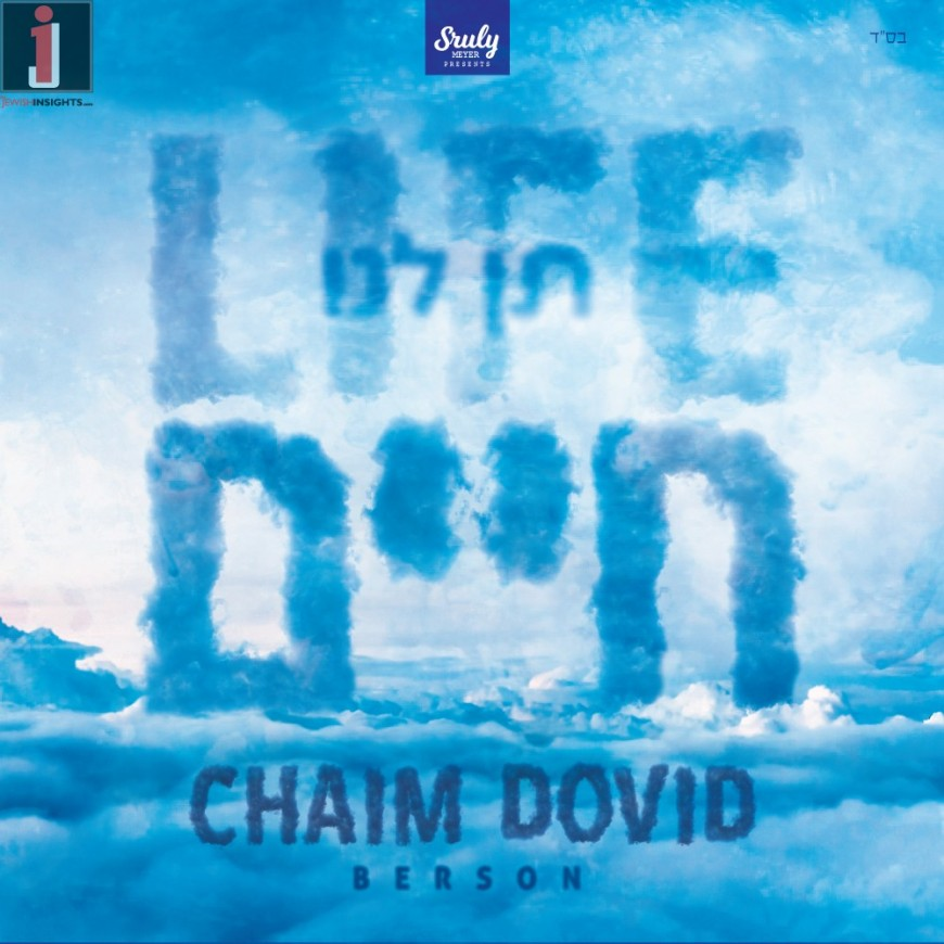 [Audio Preview] Sruly Meyer Presents: Chaim Dovid Berson – Ten Lanu Chaim – Debut Album