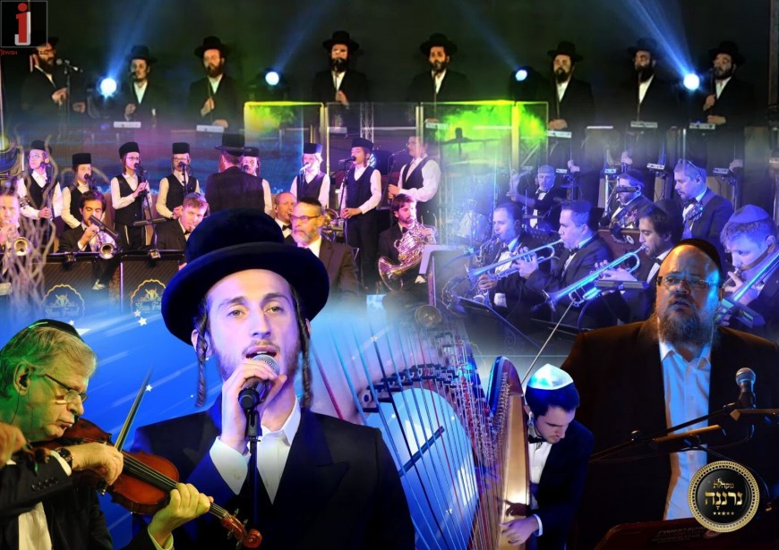 Hallelu – Shulem Lemmer, Neranena Choir, Shua Fried