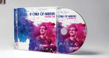 Micha Gamerman III – A Child of Hashem/Shom Timtzoiehu!