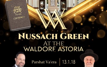 Shabbos Nusach Green Is Almost Here!