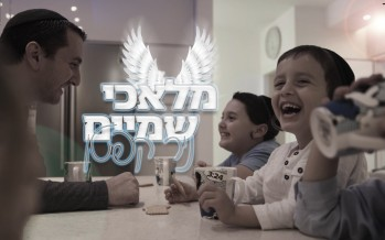 """Nir Kepten In An Exciting Song Dedicated To Children """"Malachei Shamayim"""" [Official Music Video]"""
