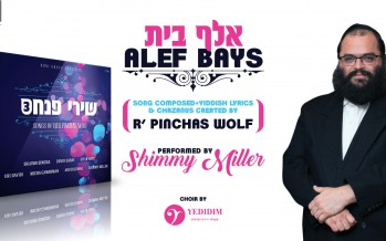 "Shimmy Miller Sings ""Alef Bays"" Off The Upcoming Shirei Pinchas 3"