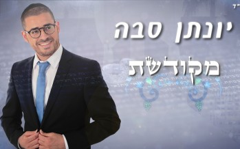 "Yonatan Sava With His Debut Single ""Mekudeshet"""