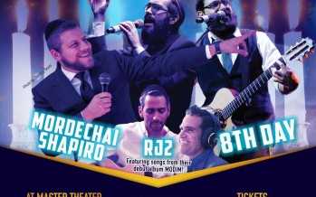 SOUNDS OF LIGHT CONCERT – 8TH DAY – MORDECHAI SHAPIRO – RJ2