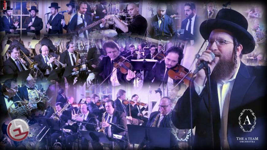 Shloime Daskal – Shir Hashalom – Song of Peace – A Team Orchestra – Lev Voices