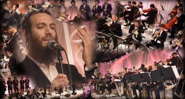 'Kiddish' Live @ The Rechnitz Wedding – A Team & Shira Orchestra LA – Beri Weber & The Shira Choir