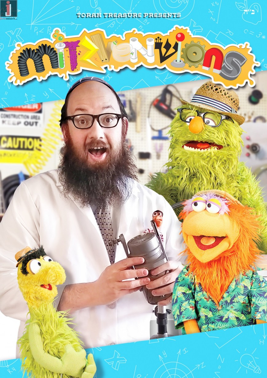 New Mitzvaventions Series! Now Streaming on Torahtreasures.com