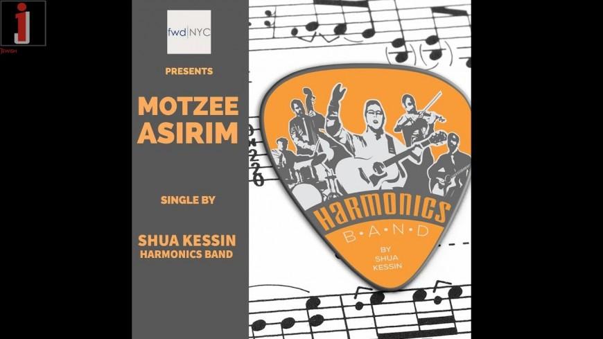 Motzee Asirim – Shua Kessin / Harmonics Band Official Single in Honor of R' SM Rubashkin's Release