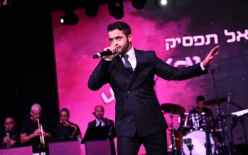 """Avinu"" Itzik Dadya With A New Music Video For Purim"
