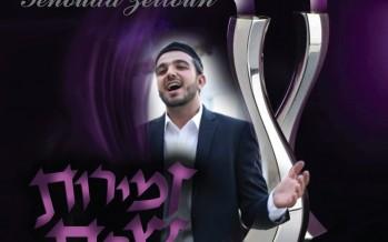 """Yehuda Zeitoun Releases New Album """"Zemirot Shabbat"""""""