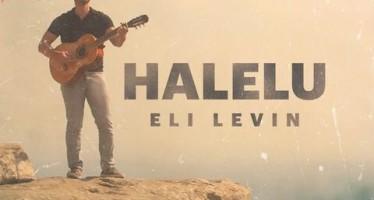 Eli Levin ft. Pumpidisa – Halelu (Music Video)