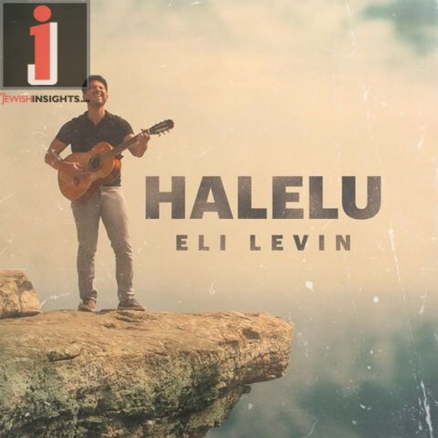 Eli Levin ft. Pumpidisa – Halelu (Music Video)