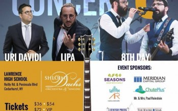 CAHAL CONCERT 8! LIPA, 8TH DAY & URI DAVIDI