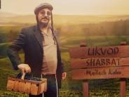 Meilech Kohn – Likvod Shabbat (Official Music Video)