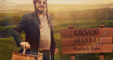 Meilech Kohn – Likvod Shabbat (Official Music Video)