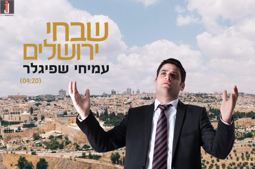 "American-Jewish Singer Amichai Shpigler Sings: ""Shabechi Yerushalayim"""