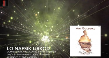 Ari Goldwag Invites The World To Join In His New Album Production!