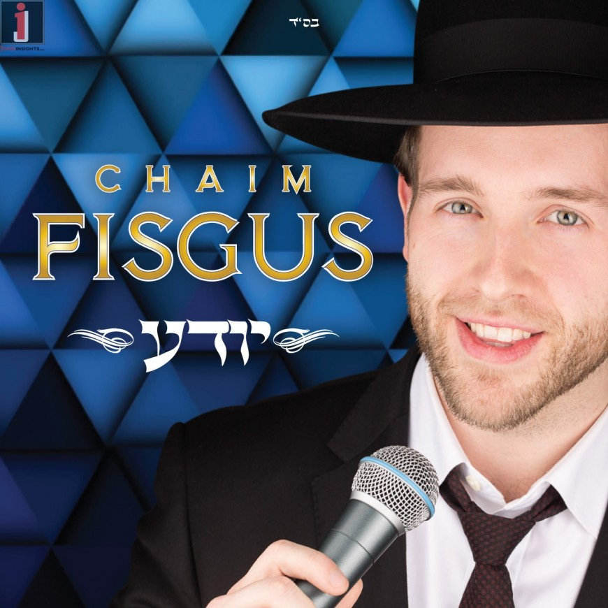 """Chaim Fisgus Releases His Debut Single """"Yodeah"""""""