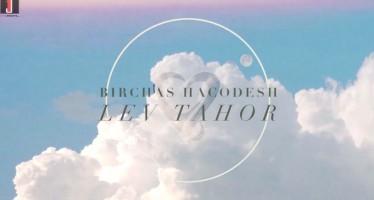 Lev Tahor – Birchas HaChodesh (For Lobo)