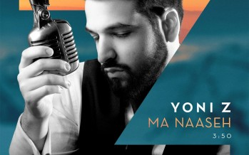 """Ma Naaseh"" Yoni Z Releases The Third Single Off His Highly Anticipated Debut Album [Official Audio]"