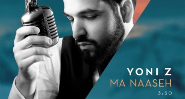 """""""Ma Naaseh"""" Yoni Z Releases The Third Single Off His Highly Anticipated Debut Album [Official Audio]"""
