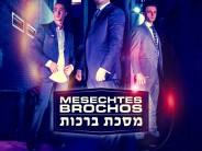 Mendy J – MESECHTAS BRACHOS – #PURIM2018 ft. DJ Izik, Dovid Abayev (Official Music Video)