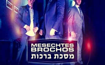 Mendy J – MESECHTAS BRACHOS – #PURIM2018 ft. DJ Izik, Dovid Abayev (Official Music Video)