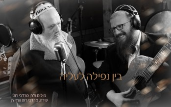 Mordechai Roth & Adi Ran – Close Your Eyes [Official Music Video]